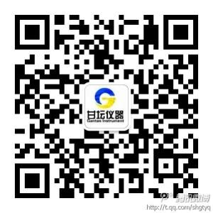 QQ图片20130801034642